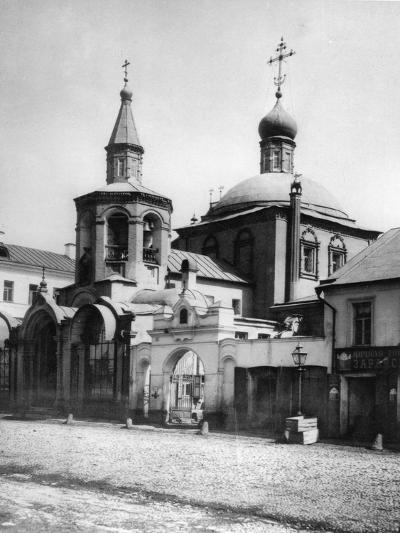Church of St George the Victorious, Old Luchniki, Moscow, USSR, 1881- Scherer Nabholz & Co-Photographic Print