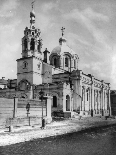 Church of St Gregory the Theologian, Moscow, Russia, 1881- Scherer Nabholz & Co-Photographic Print