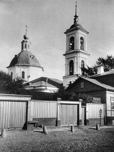 Church of St John the Forerunner, Krechetniki, Moscow, Russia, 1881- Scherer Nabholz & Co-Photographic Print