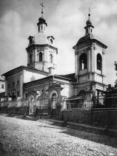 Church of St Nicholas the Miracle Maker, Rozhdestvenka Street, Moscow, Russia, 1881- Scherer Nabholz & Co-Photographic Print