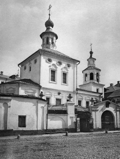 Church of St Pope Clement of Rome, Moscow, Russia, 1881- Scherer Nabholz & Co-Photographic Print