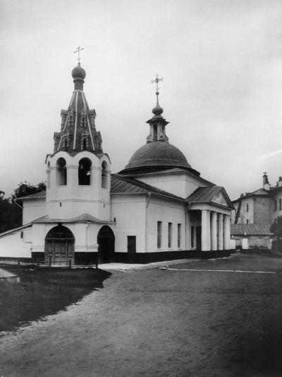 Church of the Descent of the Holy Spirit, Prechistenka, Moscow, Russia, 1881- Scherer Nabholz & Co-Photographic Print