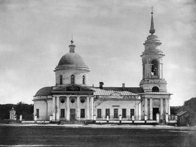 Church of the Holy Fathers of the Seventh Ecumenical Council, Moscow, Russia, 1882- Scherer Nabholz & Co-Photographic Print