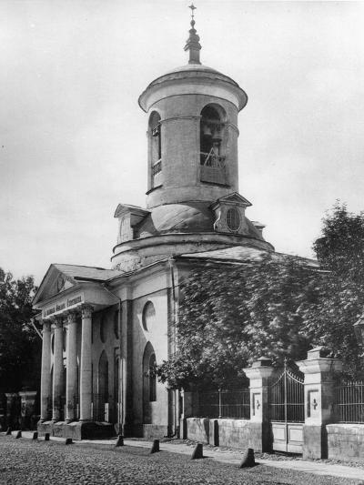 Church of the Holy Martyr Theodore Stratelates, Moscow, Russia, 1881- Scherer Nabholz & Co-Photographic Print