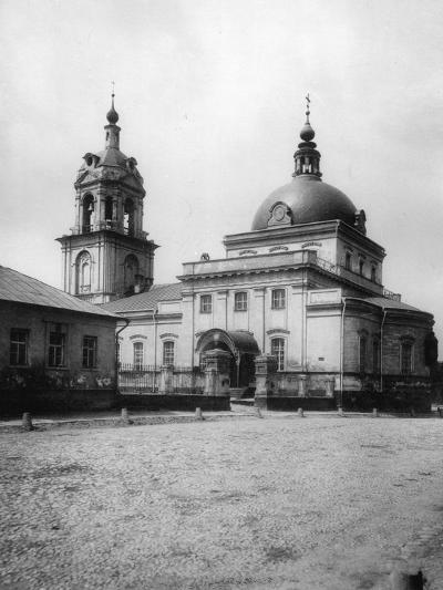 Church of the Holy Martyrs Cosmas and Damian (Ne), Taganka, Moscow, Russia, 1881- Scherer Nabholz & Co-Photographic Print