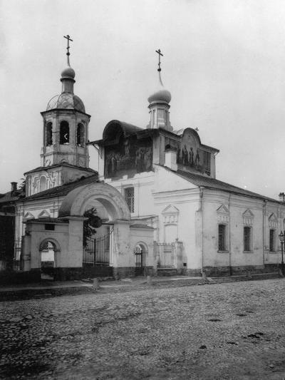 Church of the Holy Martyrs Cosmas and Damian (Ol), Taganka, Moscow, Russia, 1881- Scherer Nabholz & Co-Photographic Print