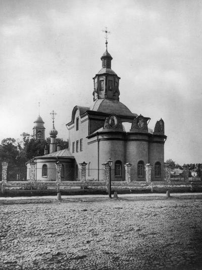 Church of the Life-Giving Trinity, Kapelki, Moscow, Russia, 1882- Scherer Nabholz & Co-Photographic Print