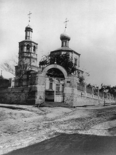 Church of the Merciful Saviour, Moscow, Russia, 1881- Scherer Nabholz & Co-Photographic Print