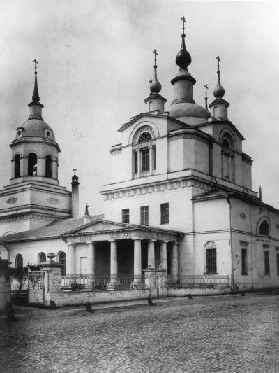 Church of the Protection of Our Most Holy Lady Theotokos, Krasnoye, Moscow, Russia, 1882- Scherer Nabholz & Co-Photographic Print