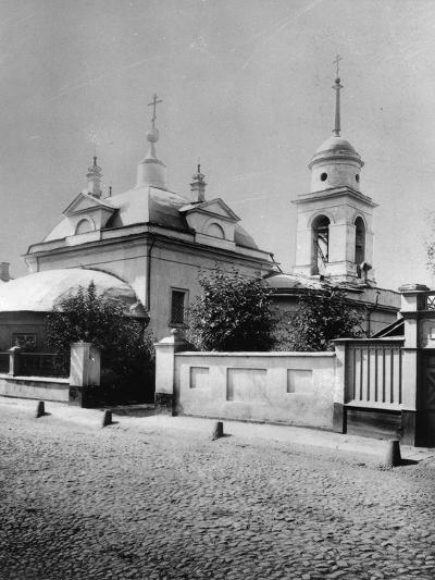 Church of the Resurrection of Christ, Bronnaya, Moscow, Russia, 1881- Scherer Nabholz & Co-Photographic Print