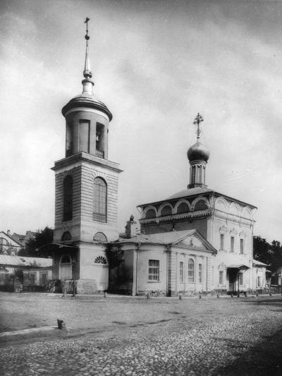 Church of the Resurrection of Christ, Vrazhek, Moscow, Russia, 1881- Scherer Nabholz & Co-Photographic Print