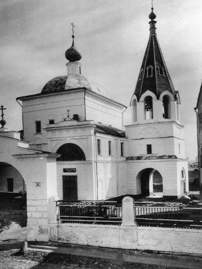 Church of Three Saints (Prelate), Kulishki, Moscow, Russia, 1881- Scherer Nabholz & Co-Photographic Print