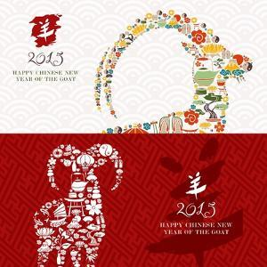 Year of the Goat - 2015 Icons by cienpies