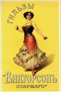 Cigarette Papers by Victorson Brought by an Exotic Dancer with Castanets