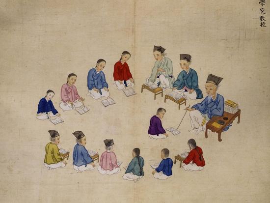 Classroom-Kim Junkeun-Giclee Print