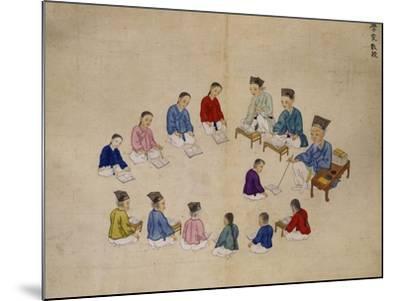 Classroom-Kim Junkeun-Mounted Giclee Print