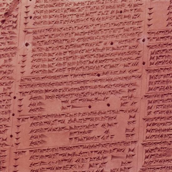Clay Cuneiform Tablet. 7th century BC-Unknown-Giclee Print