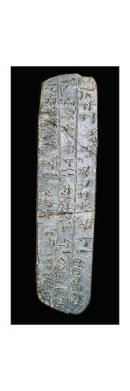 Clay tablet with linear B script, 15th century BC-Unknown-Giclee Print