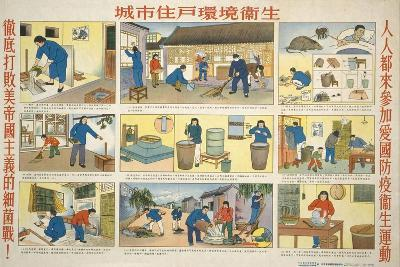 Cleanliness Prevents Malaria--Art Print