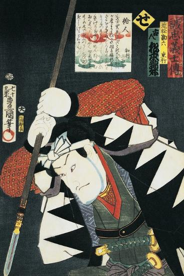 Close-Up of a Kabuki Actor Holding a Spear--Giclee Print