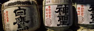 Close-up of Three Dedicated Sake Barrels, Imamiya Temple, Kita-Ku, Kyoto, Honshu, Japan
