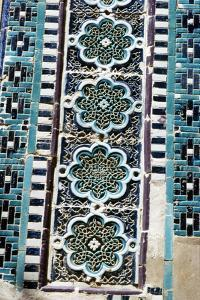 Decoration on a Tomb built 1372, Shah-i-Zinda Complex, Samarkand, (c20th century) by CM Dixon
