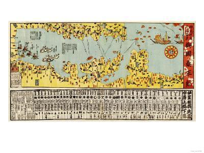 Coast Defense of Tokyo Bay of Japan - Panoramic Map-Lantern Press-Art Print