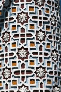 Column with Decorations, Kashgar, China, Detail