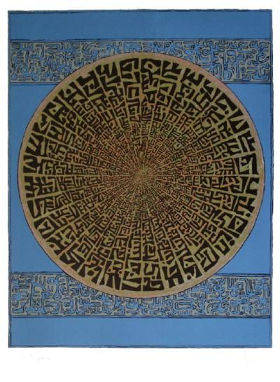Composition IV-Charles Hossein Zenderoudi-Limited Edition