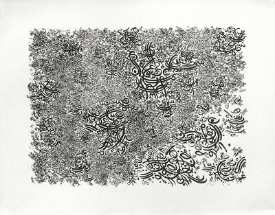 Composition VII-Charles Hossein Zenderoudi-Premium Edition