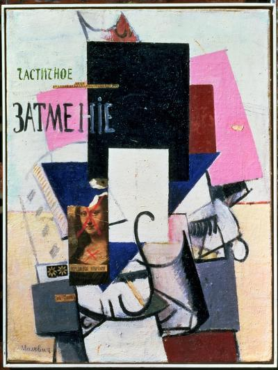 Composition with the Mona Lisa, c.1914-Kasimir Malevich-Giclee Print