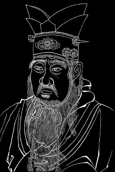 Confucius (551-479 B), Chinese Philosopher--Giclee Print