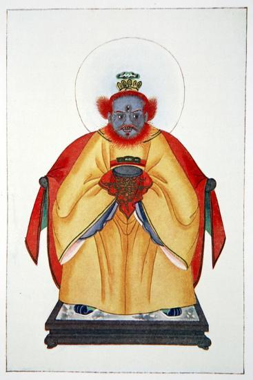'Confucius the Great Unapotheosized God of China', 1922-Unknown-Giclee Print