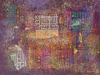 Cosmic Revelations, 1999-Laila Shawa-Giclee Print