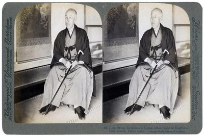 https://imgc.artprintimages.com/img/print/count-okuma-ex-minister-of-foreign-affairs-leader-of-the-progressive-party-tokyo-japan-1904_u-l-ptw8sr0.jpg?p=0
