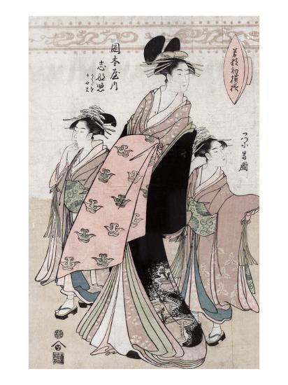 Courtesan Shinateru of the Okamoto-ya, Japanese Wood-Cut Print-Lantern Press-Art Print