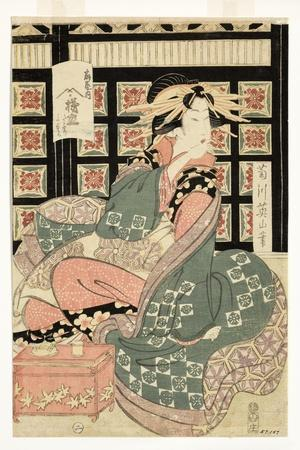 https://imgc.artprintimages.com/img/print/courtesans-of-the-ogiya-brothel-c-1810-15_u-l-puq2fv0.jpg?p=0