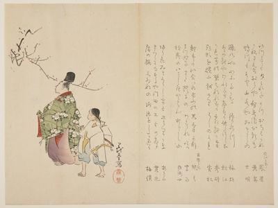 https://imgc.artprintimages.com/img/print/courtier-and-his-servant-viewing-flowering-plum-c-1818_u-l-pusz3v0.jpg?p=0