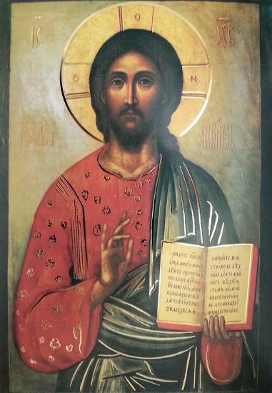 Cristo Pantocrate--Art Print