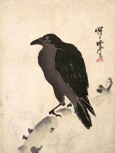 Crow Resting on Wood Trunk-Kyosai Kawanabe-Giclee Print