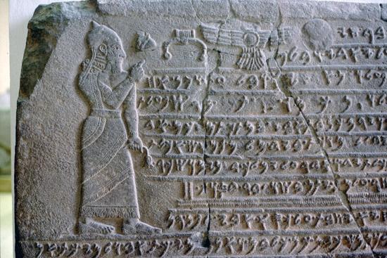 Cuneiform, Ahura Mazda-Unknown-Giclee Print