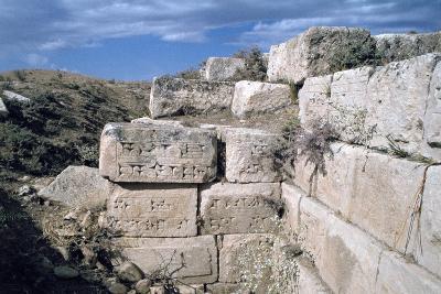 Cuneiform Inscriptions on Stones, Ruined Aqueduct, Jerwan, Iraq, 1977-Vivienne Sharp-Photographic Print