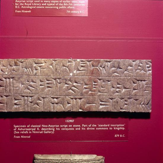 Cunieform Inscription from Nimbrud in classical Neo-Assyrian script, 879 BC-Unknown-Giclee Print