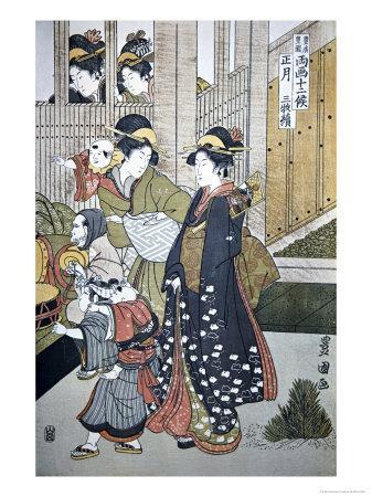 https://imgc.artprintimages.com/img/print/customs-of-the-year-new-year-s-two-women_u-l-obox70.jpg?p=0
