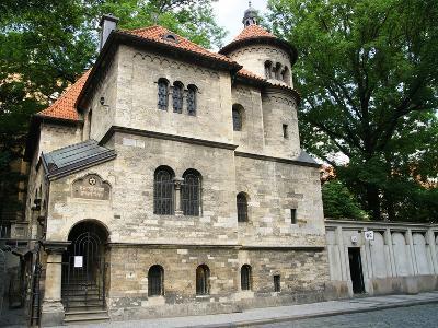 Czech Republic. Prague. Jewish Ceremonial Hall. 1911-12. Originally Used as a Ceremonial Hall and M--Photographic Print