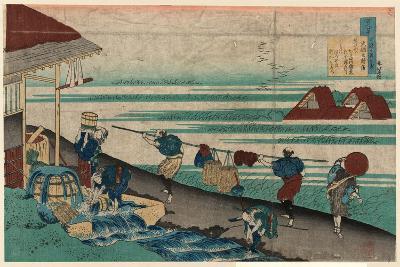 Dainagon Tsunenobu-Katsushika Hokusai-Giclee Print