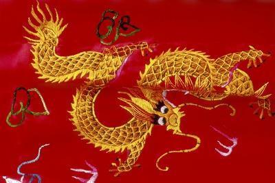 Chinese Dragon, Shenzen, China