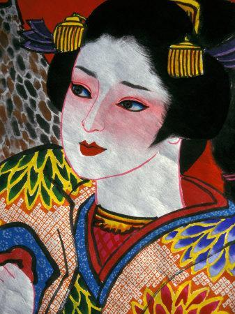 Geisha, Warrior Folk Art, Takamatsu, Shikoku, Japan