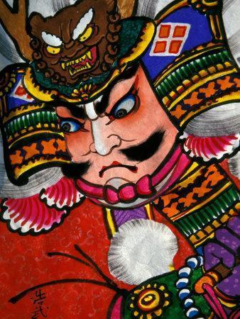 Samurai, Warrior Folk Art, Takamatsu, Shikoku, Japan