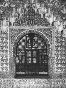 Sala De Los Hermanas at the Alhambra, Onetime Citadel and Castel of 13th Century Moorish Kings by David Lees